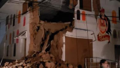 Photo of زلزال عنيف يهز شمال بيرو