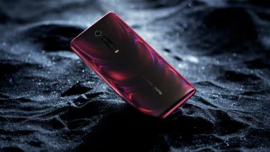 صورة شركة Redmi تستعد لإطلاق هاتف مميز