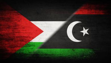 Photo of تسهيل النشاطات الاقتصادية للفلسطينيين في ليبيا