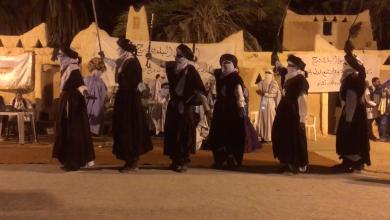 """Photo of الفن والتراث يُزيّن """"احتفالية العيد"""" في درج"""