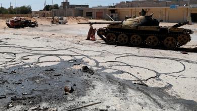 """Photo of حصيلة """"مُرعبة"""" لاشتباكات طرابلس"""