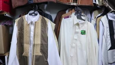 صورة إقبال على محلات الزي التقليدي في جالو