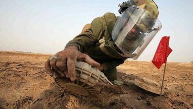 صورة العراق.. الألغام تحرم النازحين من العودة
