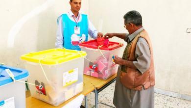 Photo of فتح باب تسجيل الناخبين لبلدية اجدابيا