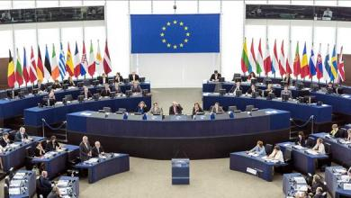 Photo of مفاوضات معقدة لاختيار رئيس للمفوضية الأوروبية