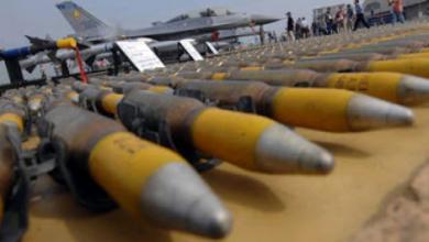 Photo of مقترح نمساوي لتطبيق حظر توريد الأسلحة إلى ليبيا
