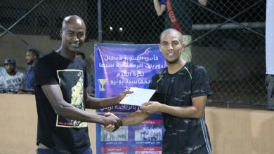Photo of انطلاق كأس السوبر لأبطال دوريات رمضان بسبها