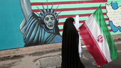 صورة عقوبات أميركية جديدة على الشركات الإيرانية