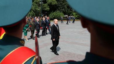 """Photo of """"طاسة شاهي"""" بوتين تستنفر القادة والمُصوّرين.. ما قصتها؟"""