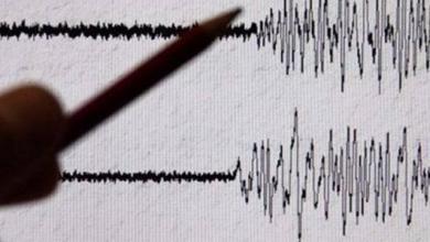 "Photo of ""زلزال قوي"" يهز مقاطعة يابانية.. وتراجع ""تسونامي"""