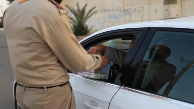 """Photo of """"غات المنكوبة"""" تكشف معدن الليبيين"""