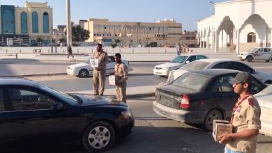 Photo of غات تُظهر لحمة الليبيين وتبدد مزاعم الخصومة
