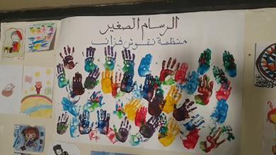 Photo of تنمية مواهب الرسم والفن التشكيلي في سبها