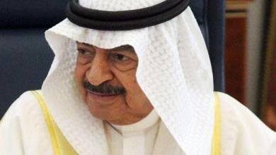 Photo of البحرين تسهل عمل شركات النفط والغاز الأجنبية
