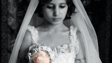 Photo of أرقام صادمة عن زواج الأطفال