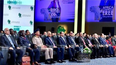 """Photo of شرم الشيخ.. منتدى حول""""مكافحة الفساد"""" بأفريقيا"""