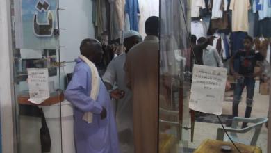 Photo of شلل يصيب سوق بيع الملابس بالقطرون