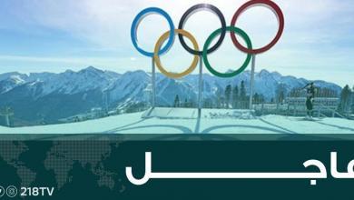 Photo of ميلانو وكورتينا تفوزان باستضافة الألعاب الشتوية 2026