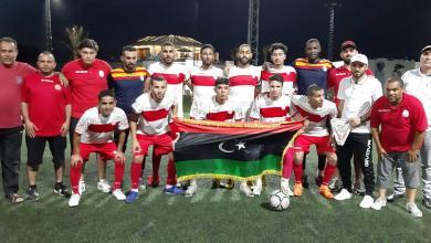 صورة التحدي يهدي الذهب لليبيا