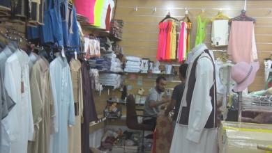 Photo of السيولة لا تمنع أهالي مزدة من الاستعداد للعيد