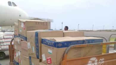 صورة بالصور.. مساعدات و10 ملايين دينار تصل غات