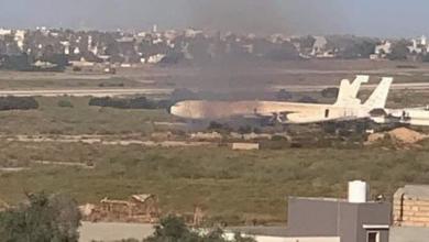 Photo of سقوط قذائف هاون على مطار معيتيقة