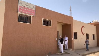 مكتب الرعاية الصحية التابع لإدارة الخدمات الصحية - بني وليد