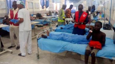 Photo of مقتل 30 شخصا بهجوم انتحاري في نيجيريا