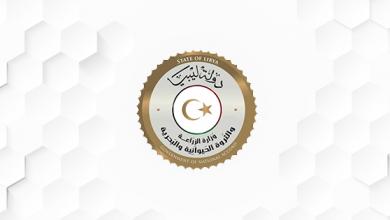 Photo of وزارة الزراعة تُخطط لتطوير مركز المعلومات والتوثيق