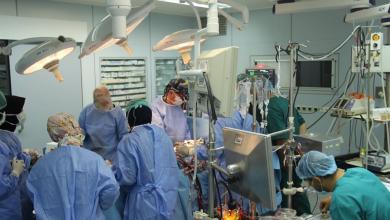عملية قلب مفتوح وزرع شرايين بمركز تاجوراء للقلب - طرابلس / صفحة المركز