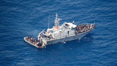 Photo of إنقاذ قرابة 300 مهاجر وإعادتهم إلى طرابلس