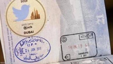 """صورة دبي تستقبل مؤسس تويتر بـ""""طريقة لافتة"""""""