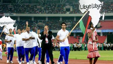 Photo of ليبيا حاضرة في دوري الألعاب الأفريقية