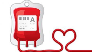 صورة درنة تشارك في اليوم العالمي للتبرع بالدم