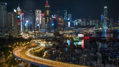 Photo of أغلى المدن للعيش.. هونغ كونغ في القمة وتونس بالقاع