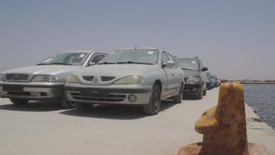 Photo of وصول أكثرمن 5 آلاف سيارة لموانيء ليبيا