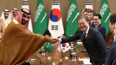 Photo of السعودية وكوريا الجنوبية تبرمان 12 اتفاقية استثمارية