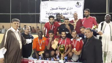 Photo of نادي الإخاء يسدل الستار عن التظاهرة الرياضية
