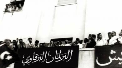 """Photo of قصة استقلال """"برقة"""" وولادة """"الدولة الليبية"""" الحديثة"""