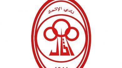 Photo of عمومية الاتحاد تدعو إلى اجتماع طارئ