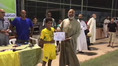 Photo of إسدال الستار على دوري الأشبال الرمضاني