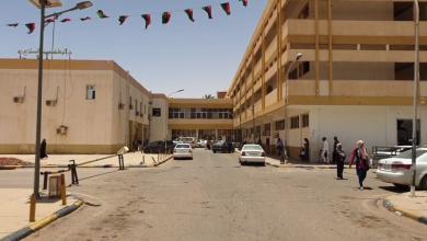 مركز سبها الطبي - خاص 218