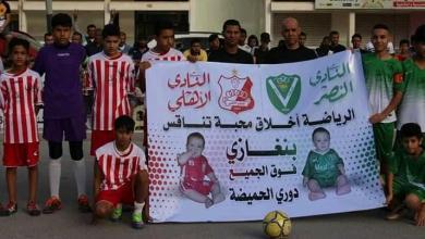 Photo of الدوريات الرمضانية ولمسات الوفاء من مساعد لراس جدير