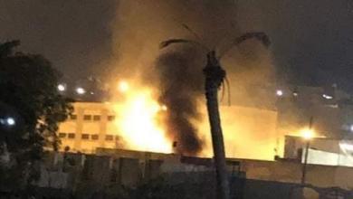 """Photo of درنة: تفجير جديد يستهدف """"مركز شرطة"""""""
