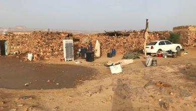 صورة غات تعيش عيد فطر مأساوي