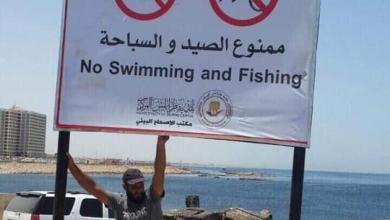 Photo of تحذيرات من السباحة والصيد بشواطئ طرابلس