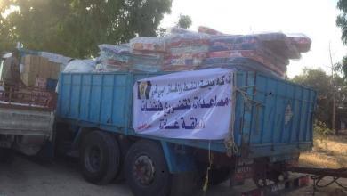 Photo of الوطنية للنفط تغيث مدينة غات
