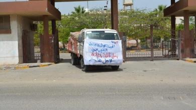 """صورة عطاء الليبيين لـ """"غات"""" فاق ما قدمته الحكومات"""