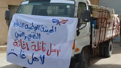 Photo of بالصور.. قافلة مساعدات جديدة إلى غات