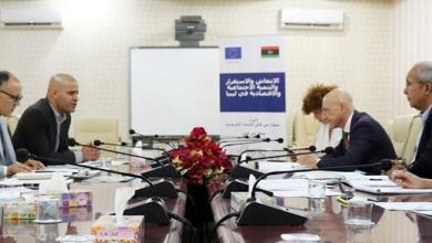"""Photo of اجتماع لوزارة الحكم المحلي بخصوص برنامج """"التنمية"""""""